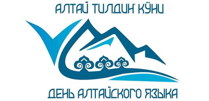 """Флешмоб """"Говорим по-алтайски"""" пройдет в честь Дня алтайского языка"""