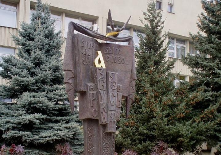Ученые РАН не одобрили идею создания латинской русской азбуки