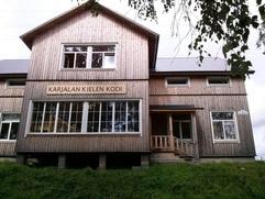 День рождения Дома карельского языка отпраздновали в Ведлозере