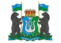 Представители коренных народов раскритиковали эскизы нового герба Югры