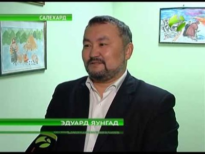 На Ямале выбрали нового представителя коренных малочисленных народов