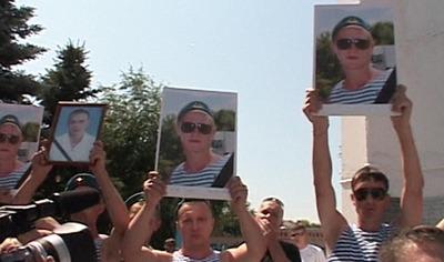 Начальника полиции Пугачева отправили в отставку