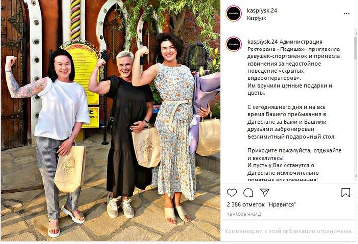 Дагестанцы приняли приезжих спортсменок за переодетых мужчин и заподозрили в провокации