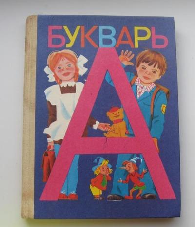 В Якутии родители жалуются на нехватку русских классов