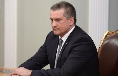 Глава Крыма поддержал требование запретить Меджлис