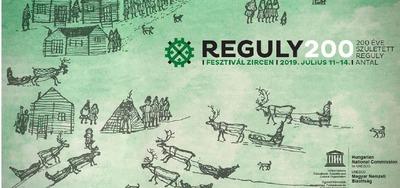 Культуру обских угров, ненцев и мари представят на фестивале в Венгрии