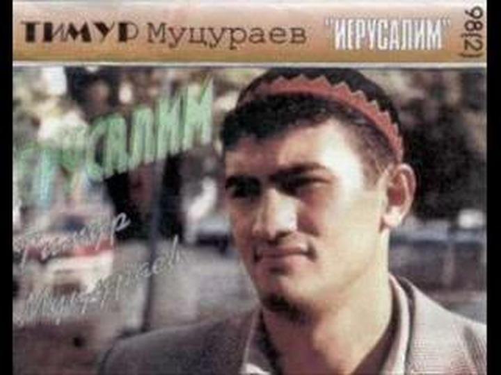Исследование: Среди кавказской молодежи популярен миф о еврейском заговоре
