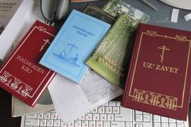 Для перевода Библии экспертам пришлось придумать новые вепсские слова