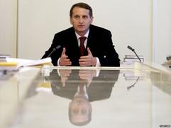 Нарышкин: мигранты не должны превращаться в изгоев