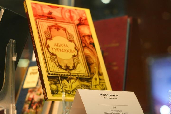 Проблемы изучения абазинского языка обсудили на конференции в Карачаево-Черкесии