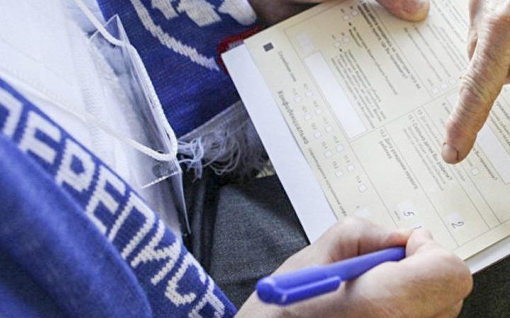На Всероссийской переписи населения разрешат указывать несколько национальностей