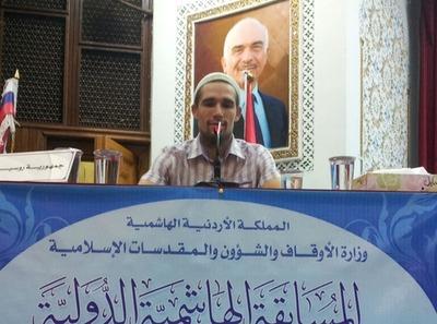 Обвиняемого в экстремизме пензенского имама заключили под домашний арест