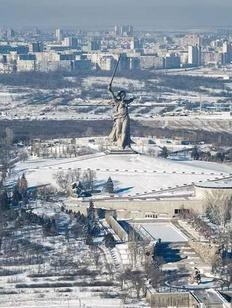 Дни польской культуры пройдут в Волгоградской области