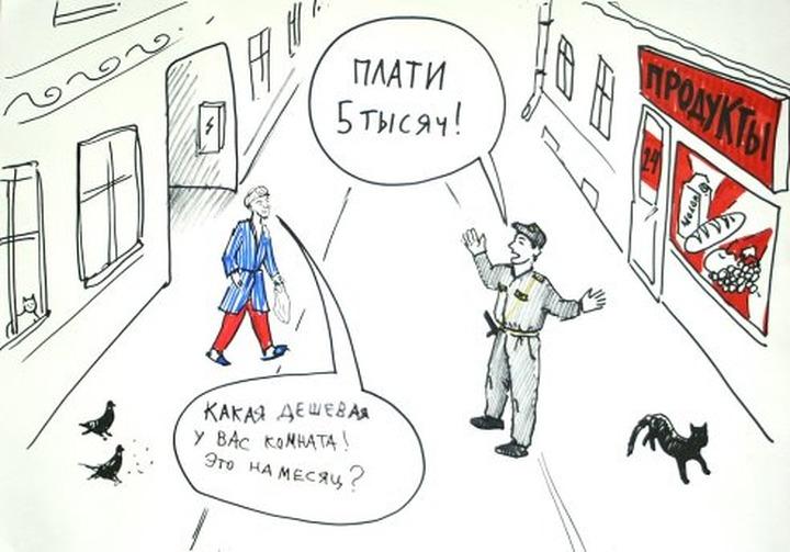 Мигранты Санкт-Петербурга ответят на расизм шутками
