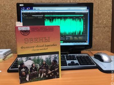 В Якутии озвучат книги на языке коренных малочисленных народов Севера