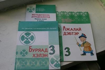 В Иркутской области введут образовательный стандарт по бурятскому языку
