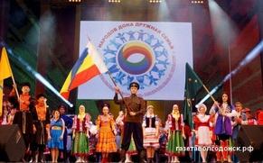 В Ростовской области состоится фестиваль народов Дона