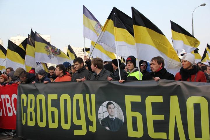 """""""Русский марш-2014"""" в Люблино"""