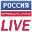 «Вологда», ГТРК, г. Вологда