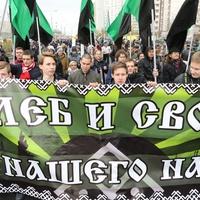 Русский марш в Люблино
