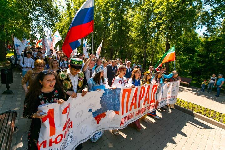 Парад дружбы народов России провели в 34 городах России