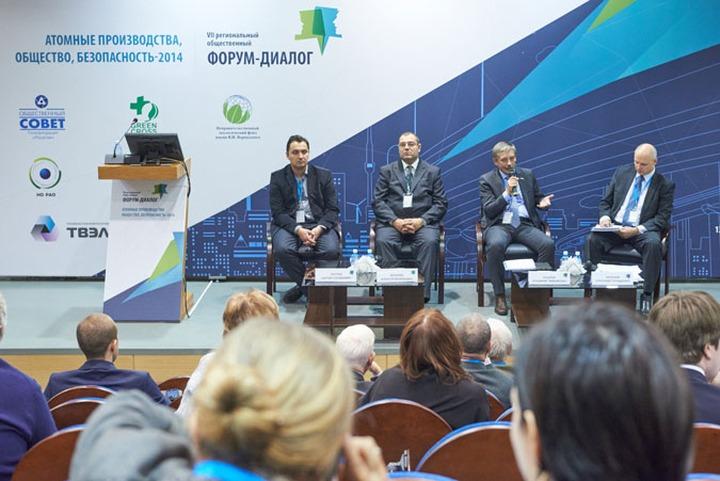 В Москве чиновники в диалоге с молодежью обсудят национальную политику