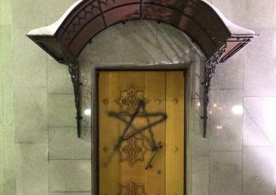 Эксперты связали осквернение московской мечети с терактом во Франции