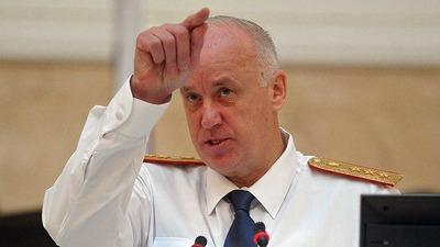 Бастрыкин предложил сплотить народы России с помощью национальной идеи