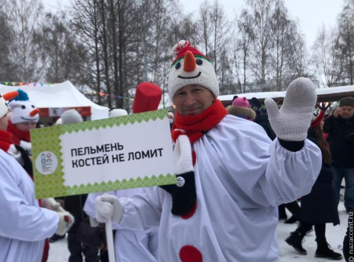 Всемирный день пельменя-2021 в Ижевске