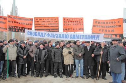В Уфе прошел пикет против преследования мусульман за экстремизм