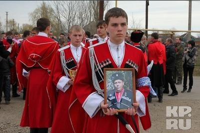 В Краснодаре убийцу казачьего атамана приговорили к 20 годам колонии