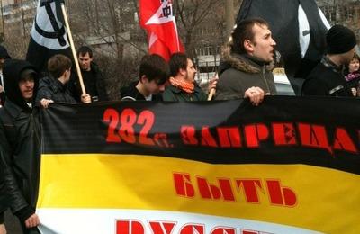 """В Ульяновске """"правые"""" и """"левые"""" объединились против 282-й статьи и центра """"Э"""""""