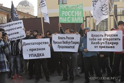 Московский суд оштрафовал участников террористической организации на 50 тысяч рублей
