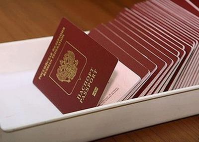 """В Госдуму внесен закон о возвращении в паспорт графы """"национальность"""""""
