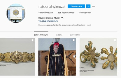 Национальный музей Адыгеи покажет в Instagram золото Черкесии
