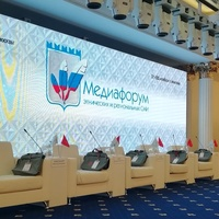 Открыта регистрация на III Медиафорум этнических и региональных СМИ