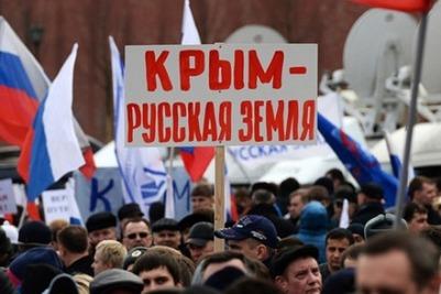 Союз армян призвал россиян прийти на концерт в честь годовщины присоединения Крыма