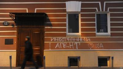"""В ОП РФ предложили спасти национально-культурные НКО от статуса """"иностранного агента"""""""