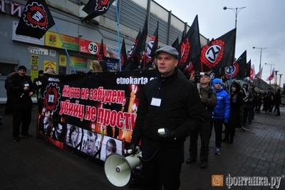 Националисты Санкт-Петербурга провели марш против этнопреступности
