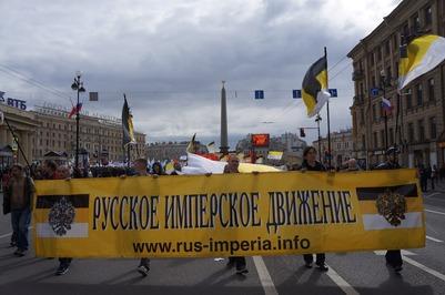 Два русских националиста погибли под Славянском