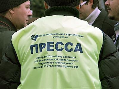 На Съезде союза журналистов Москвы обнародовали этический кодекс Гильдии межэтнической журналистики