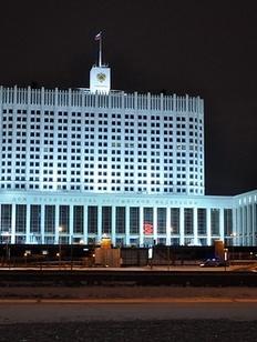 Утвержден план реализации Стратегии государственной национальной политики до 2018 г.