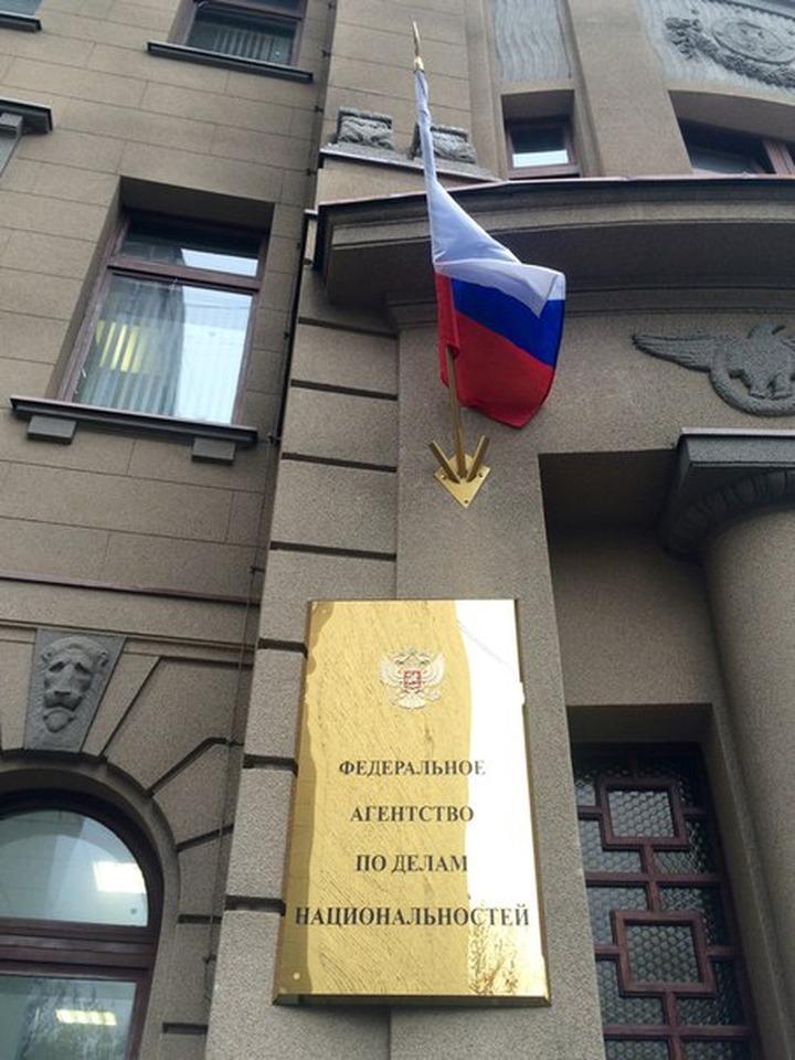 Эксперты поддержали предложение об унификации органов власти в сфере нацполитики