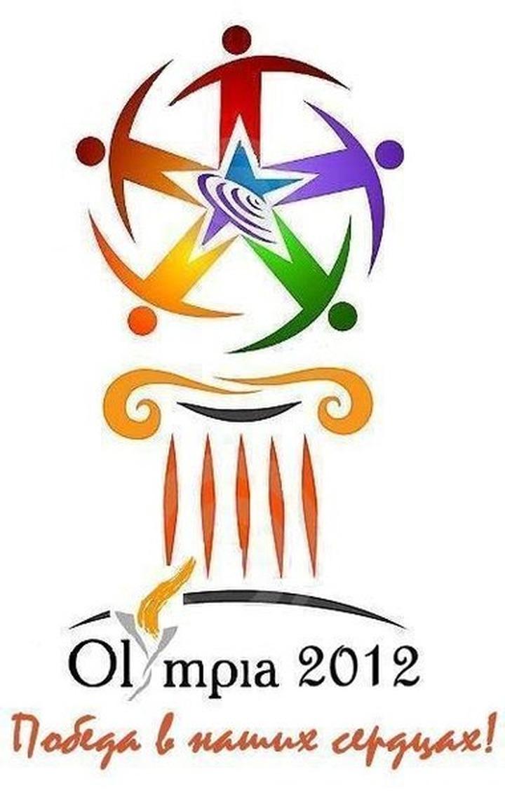 Олимпийские игры среди национальных диаспор прошли в Ростовской области
