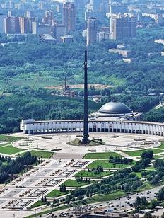 Форум народов России и Евразии состоится в Москве