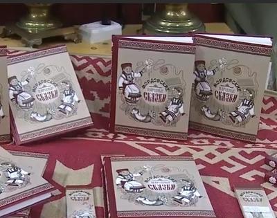 В Саранске впервые за сорок лет выпустили сборник мордовских сказок