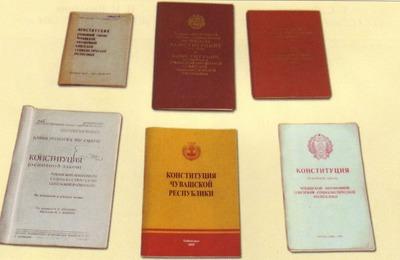 """Госсовет Чувашии не будет возвращать в  Конституцию слово """"государство"""""""