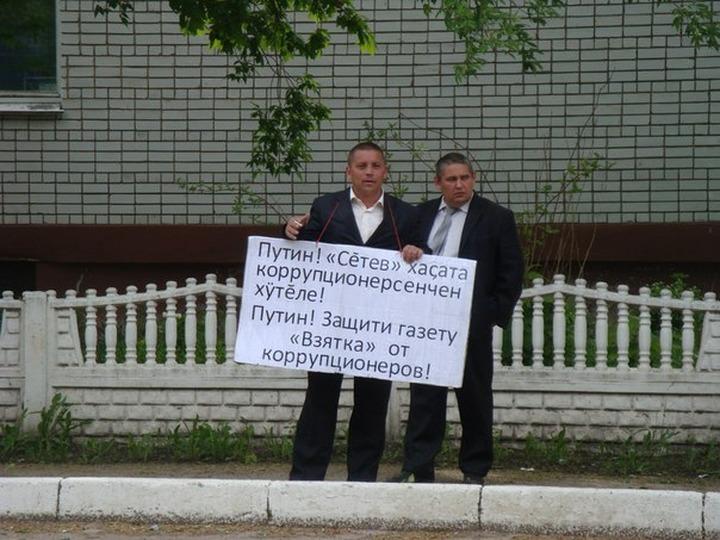 Обвиняемый в экстремизме чувашский журналист отказался приходить в суд без повестки на родном языке