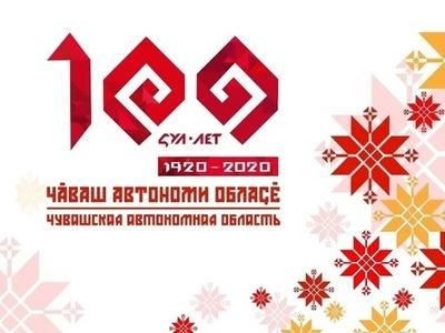 День 100-летия Чувашской автономии отпразднуют дважды из-за коронавируса