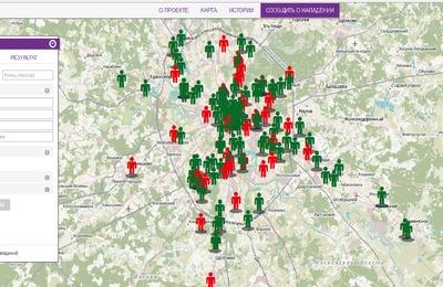 Правозащитники опубликовали карту этнических нападений в Москве